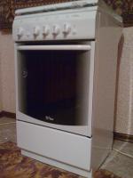 Газовая плита De Luxe 5040.44 evolution